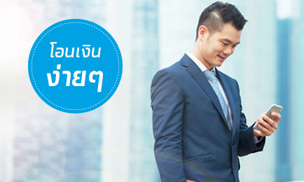 Krungthai Single Payment PromptPay for Corporate