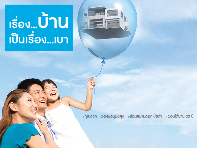 KTB Housing Loan