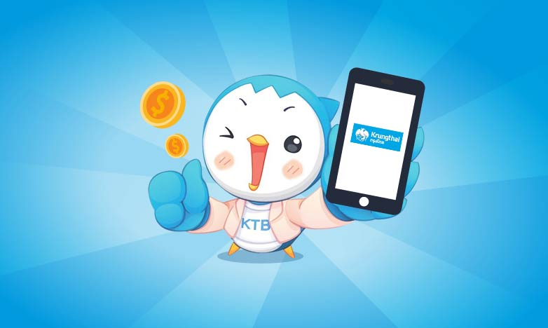 New customers invest in mutual fund via Krungthai NEXT will get cash back THB 100 in KTSTPLUS*