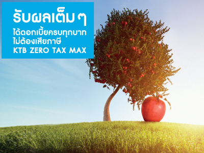 KTB Zero Tax Max Account