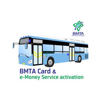 การเปิดใช้งานบัตรและบริการบัตรเงินอิเล็กทรอนิกส์